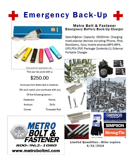 Emergency-back-up